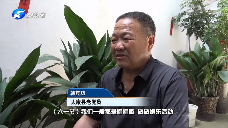 韩其功:一位退休干部的红色初心